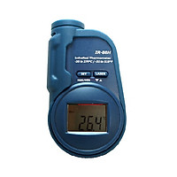 Máy đo nhiệt độ hồng ngoại mini IR-88H