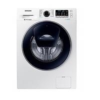 Máy Giặt Cửa Trước Samsung Inverter Addwash WW85K54E0UW/SV (8.5kg) (HÀNG CHÍNH HÃNG) + Tặng kèm bình đun siêu tốc