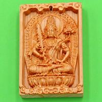 Mặt gỗ hoàng đàn Hư Không Tạng Bồ Tát MGPBM6 - Phật bản mệnh tuổi Sửu, Dần - Sản phẩm phong thủy phù hợp cho nam