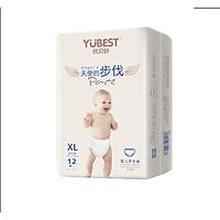 Bỉm/Tã Quần Yubest Angel size XL 72 miếng cho bé 12-15kg