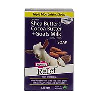 Xà bông Hope's Relief Shea Butter, Cocoa Butter & Goats Milk cho da khô ngứa, eczema, vảy nến, viêm da (125g)