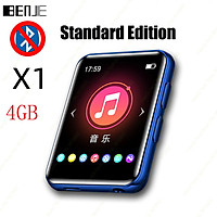 BENJIE X1 Bluetooth MP3 Player Full Touch Screen 1.8 Inches Portable Audio Music Video Player Built-in Speaker Support Radio Recorder E-Book