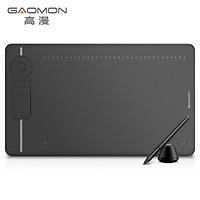 Gaomon M6 máy tính bảng kỹ thuật số điện thoại di động nghèo bảng vẽ tay bản vẽ điện tử viết đầu vào chữ viết tay máy tính bảng máy tính bảng vẽ