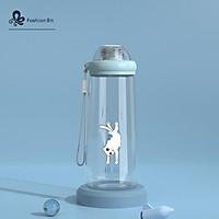 Bình nước nhựa in hình phi hành gia có ống hút 500ml