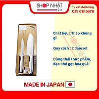 Set 2 dao làm bếp Nakamura nội địa Nhật Bản