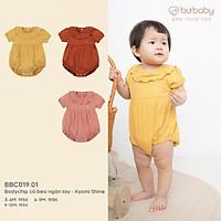 bubaby - Body chip Kyomi Shine 3m - 12m