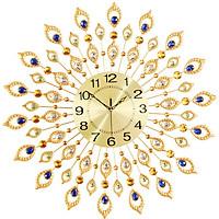 Đồng hồ treo tường trang trí hoàng tộc JT1512