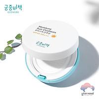 Kem chống nắng Cushion Goongbe SPF40 14g
