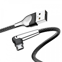 Cáp sạc nhanh, truyền dữ liệu Baseus Sharp Bird Micro USB (Quick charge 3.0, MVP Elbow Mobile Game Cable) - Hàng Chính Hãng