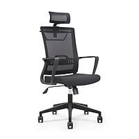Ghế lưới văn phòng màu đen xoay và điều chỉnh độ cao, có tựa đầu điều chỉnh được độ cao, mã sp MWAH-022