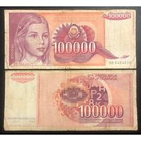 Tiền xưa Nam Tư 100.000 dinara, quốc gia không còn tồn tại
