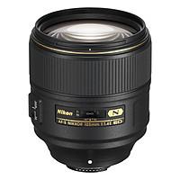 Ống Kính Nikon AF-S Nikkor 105mm f/1.4E ED - Hàng Chính Hãng