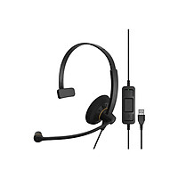 Tai nghe dòng SC30 USB ML hiệu Sennheiser, Hãng chính hãng, tổng đài viên
