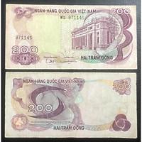 Tiền xưa Việt Nam, tờ 200 đồng Hoa văn