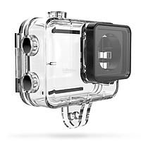 Vỏ Cam Hành Trình Chống Nước Ezviz Cho Camera Ezviz S1C - Hàng chính hãng