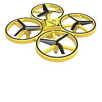 Đồ Chơi Máy Bay 4 Cánh Điều Khiển Theo Cử Chỉ Drone Có Đèn Led