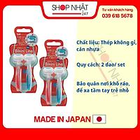 Set 2 dao cạo vùng Bikini KAI - Hàng Nhật