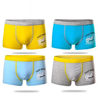 Antarctic Nanjiren children's cotton underwear boys and girls triangle angle 4 installed in the big child baby underwear boy solid color printing section 140