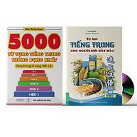 Sách- Combo 2 sách 5000 từ vựng tiếng Trung thông dụng nhất theo khung HSK từ HSK1 đến HSK6+Tự học tiếng Trung cho người mới bắt đầu + DVD tài liệu