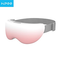 Hipee Smart Steam Eye Mask Portable Rechargeable Eye Heat Mask Eye Mask with Warm/Cool Modes for Relax and Reduce Eye