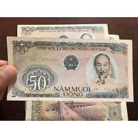 Tờ 50 đồng Việt Nam bao cấp, tiền cổ sưu tầm