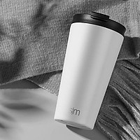 Ly giữ nhiệt Simple modern 480ml - Yellow