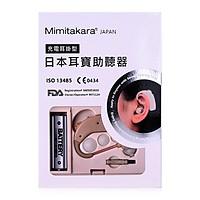Máy trợ thính không dây đeo vành tai Mimitakara - Japan (UP-6B5) + Tặng 01 vỉ (10 viên) Pin LR44