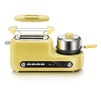 Máy nướng bánh mì kèm bếp mini, máy làm đồ ăn sáng đa năng Bear DSL-A02Z1 - HÀNG CHÍNH HÃNG