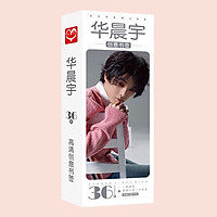 Bookmark Hoa Thần Vũ