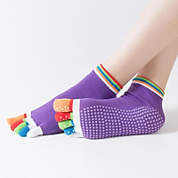 Women Fashion Leisure Five-Toe Sock Yoga Toe Socks with Slip-Free Massage Silicone Texturizing Beads