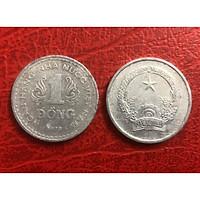 Đồng xu 1 đồng 1976, viên xu mệnh giá lớn nhất trong bộ