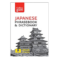 Collins Japanese Phrasebook and Dictionary Gem Edition Paperback (Third Edition)