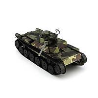 Mô hình thép 3D tự ráp mẫu xe tank Chiha