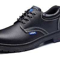 Giày Bảo Hộ Lao Động BLUE