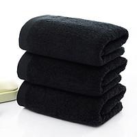 Bộ 1 khăn tắm 65x135 cm và 1 khăn gội 35x75 cm màu đen hàng xuất Mỹ cao cấp