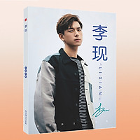 Photobook Lý Hiện Lixian
