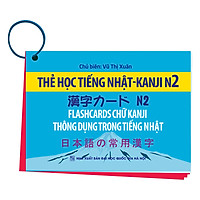 Thẻ Học Tiếng Nhật KANJI - N2