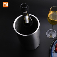 Circle Joy Stainless Steel Ice Bucket Dual Layer Efficient Insulation Mini Ice Drink Bucket For Whisky Champagne Wine