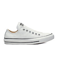 Giày Converse Chuck Taylor All Star Leather Slip White - Low - 164975C