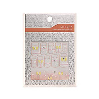 Miếng dán móng MISSHA Lovely Nail Design Sticker No.7