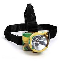 Đèn pin sạc đội đầu, đèn soi chuyên dụng họa tiết rằn ri chuyên đi đêm