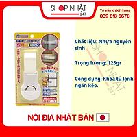 Khóa ngăn kéo, tủ lạnh bảo vệ trẻ em nội địa Nhật Bản