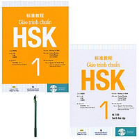 Combo Giáo Trình Chuẩn HSK 1 - Bài Học (Kèm 1 Đĩa MP3) và Giáo Trình Chuẩn HSK 1 - Bài Tập (Kèm 1 Đĩa MP3) ( Tặng Kèm Viết )