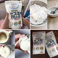 Bột Baking soda đa năng 500g Japan