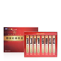 Hồng Sâm Nguyên Củ Tẩm Mật Ong Bio Apgold Hàn Quốc (Hộp 8 củ)