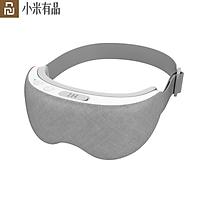 Mặt nạ mắt hơi nước thông minh Xiaomi Hipee 3D bao quanh hơi nước nóng nén máy bay du lịch ngoài trời Chăm sóc mắt