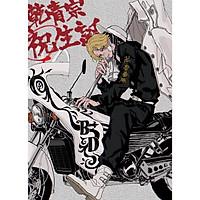Poster 8 tấm A4 Tokyo Revengers anime manga tranh treo album ảnh in hình đẹp (MẪU GIAO NGẪU NHIÊN)