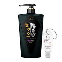 Gel Tắm Nước Hoa HASI KOKESHI Quyến Rũ Lịch Lãm Sexy Man Body Wash. Tặng Gel Móc Khóa 30ml