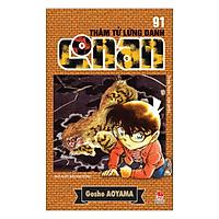 Thám Tử Lừng Danh Conan - Tập 91 (Tái Bản 2019 )