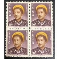 Khối 4 con tem Đông Dương in chân dung Nam Phương Hoàng Hậu, vị hoàng hậu cuối cùng của phong kiến Việt Nam